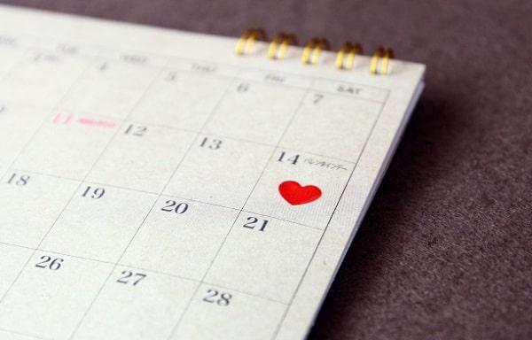 デート日程を日記に書く