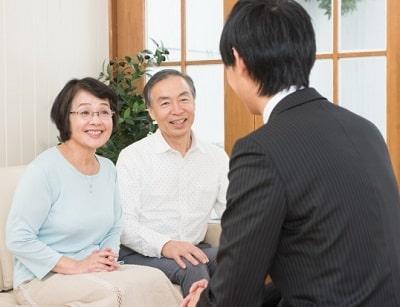 両親への挨拶